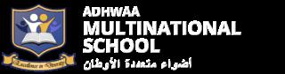 Adhwaa Multinational School